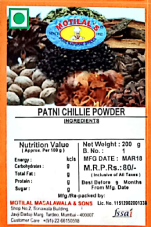 Patni Chillie Powder