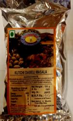 Kutchi Dabeli Masala
